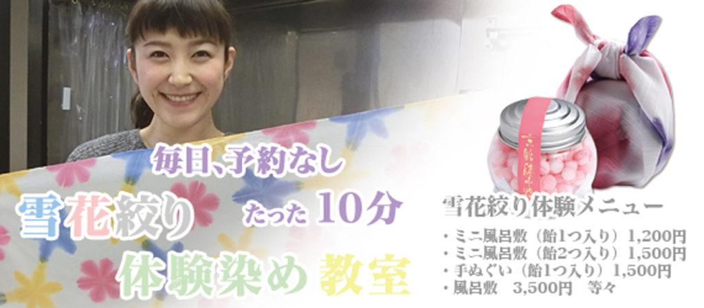 img13-2.shop-pro.jp