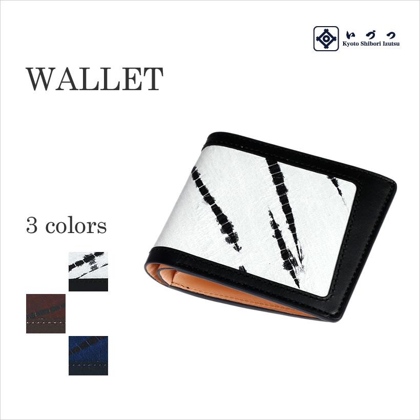 竜巻絞り二つ折り財布 メイン画像