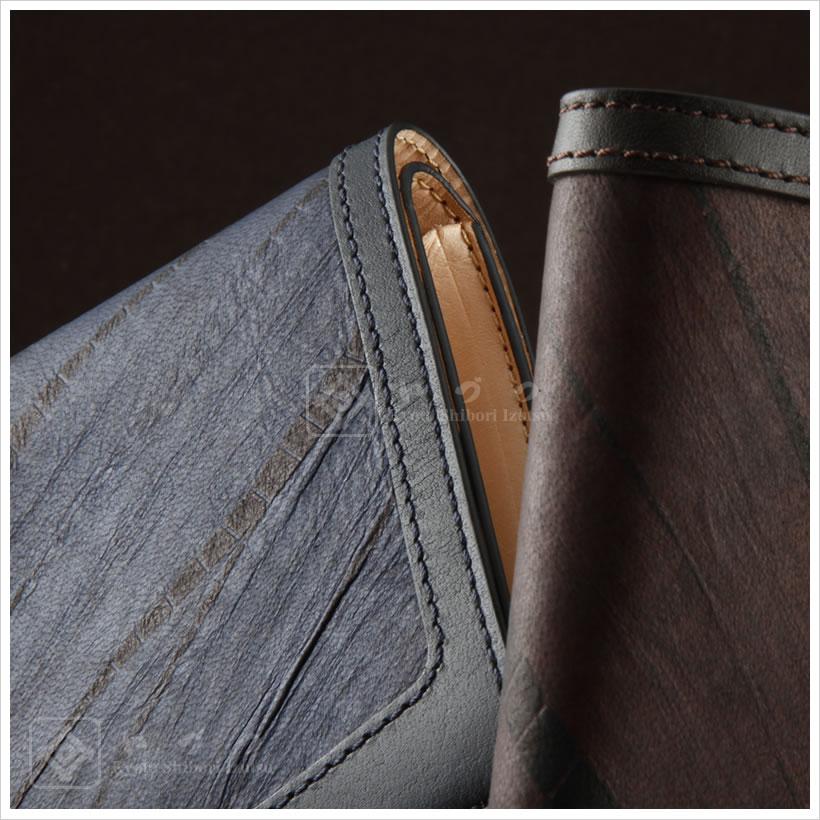竜巻絞り二つ折り財布 ディテール